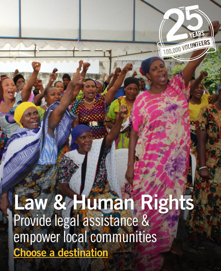 Law and Human Rights Internships